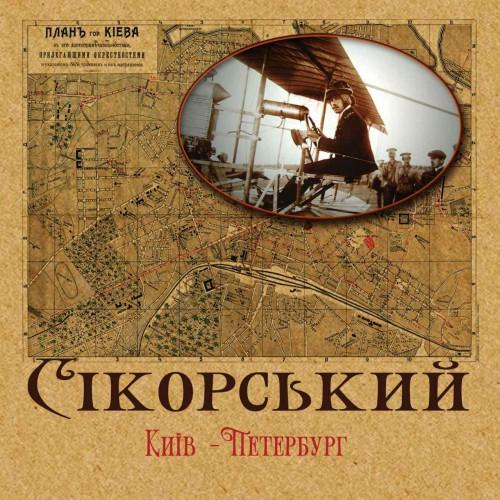 Полиграфический дизайн: конверт CD диска
