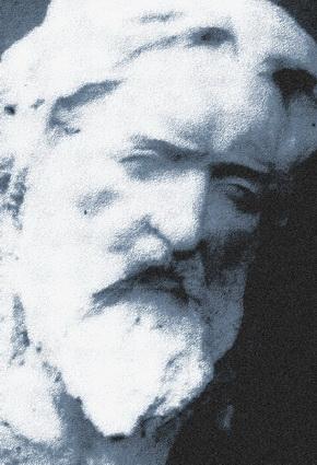Мужской портрет, бюст, скульптура