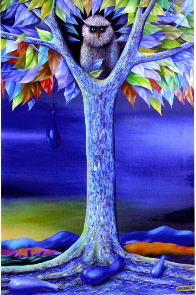 """Баклажанное дерево"""